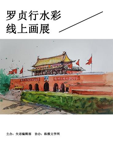 QQ图片20200321190732.jpg